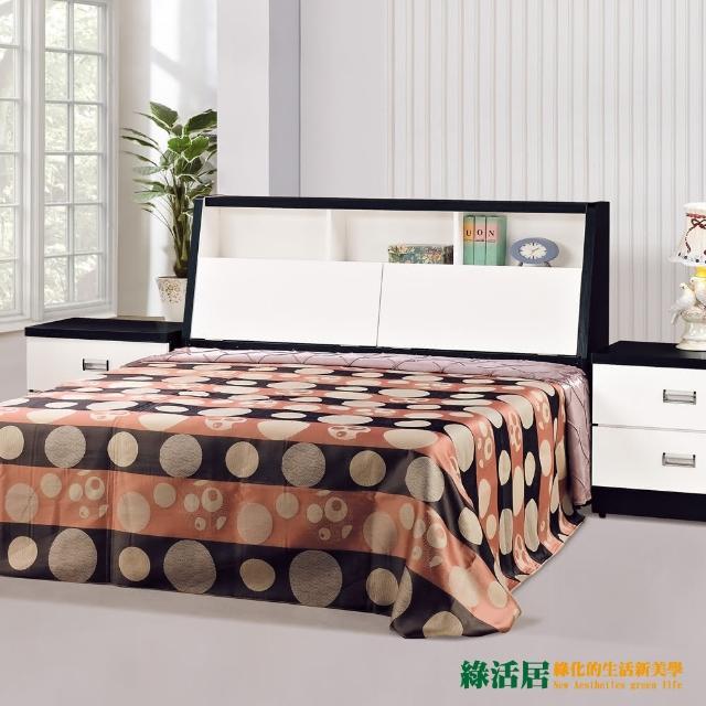 【綠活居】格薇黑白雙色5尺雙人床台(床頭箱+床底不含床墊)