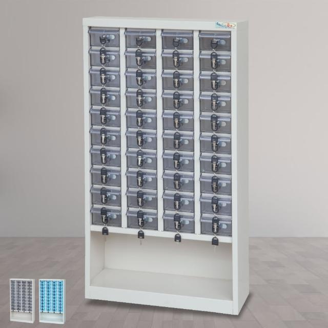 【時尚屋】DF精密零件櫃40格  透明-不透明盒(RU5-DF-MP-40)