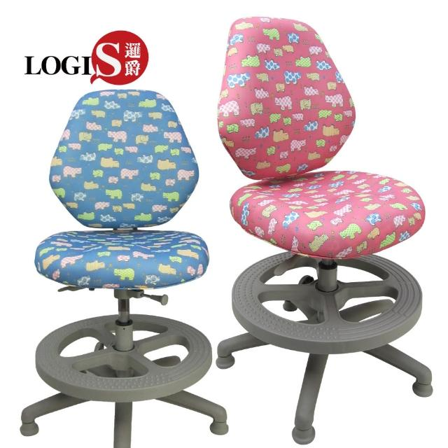 【LOGIS】守習守護可調式背高兒童椅-成長椅