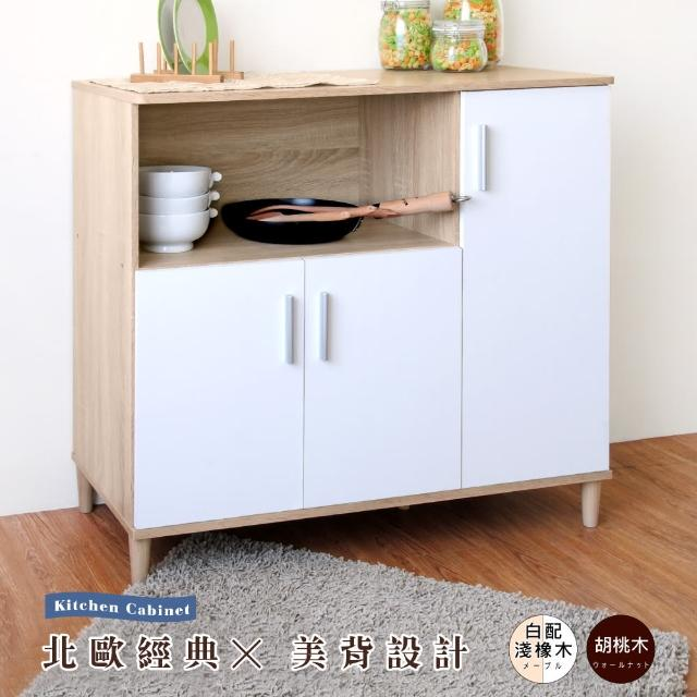 【Hopma】三門四格廚房櫃(廚房櫃-置物櫃-邊櫃-隔間櫃)