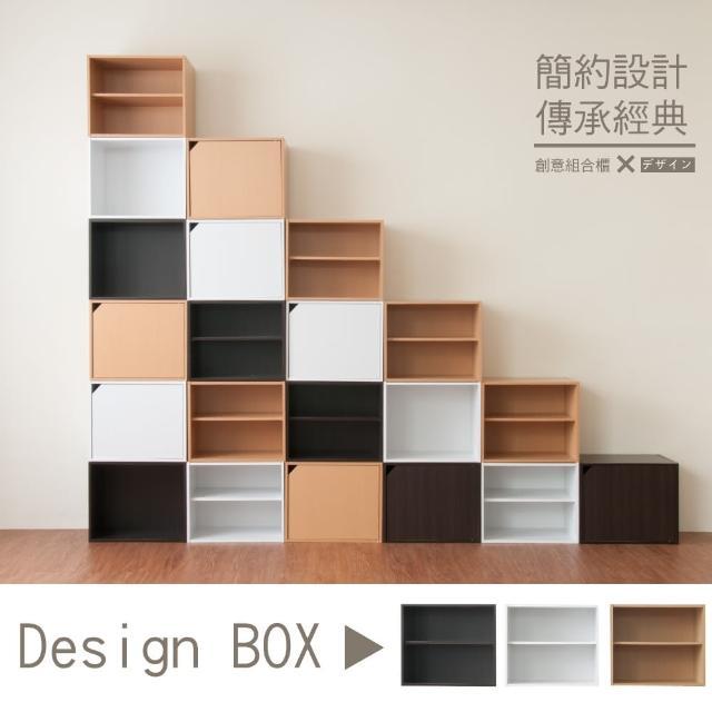 【Hopma】日式二層櫃-收納櫃1入-無門隔板款(置物櫃-儲存櫃)