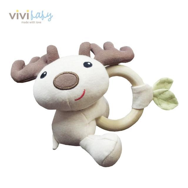 【Oragnic】有機麋鹿木環手握玩具(米咖)
