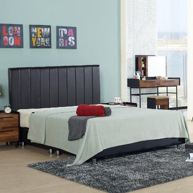 【AT HOME】莉莎5尺黑皮雙人床底(不含床墊、床頭片)
