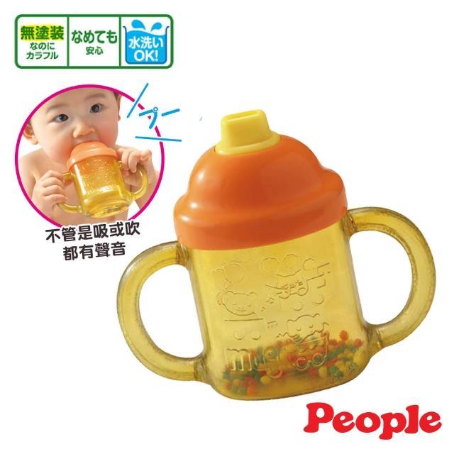 【日本People】新訓練杯喇叭(不管是吸或吹都有聲音!!)