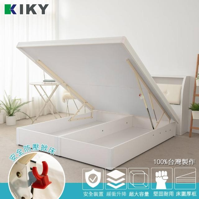 【KIKY】安心亞斯掀床底單人加大3.5尺六分版(胡桃-白橡-純白)