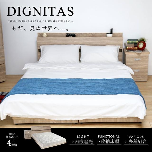 【H&D】DIGNITAS狄尼塔斯梧桐色房間組(4件組)