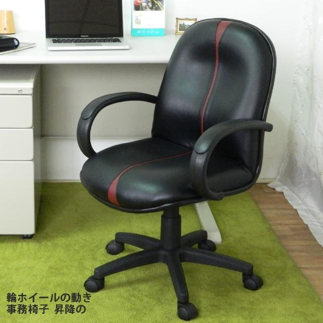 【時尚屋】察理辦公椅(FG5-HF-34)