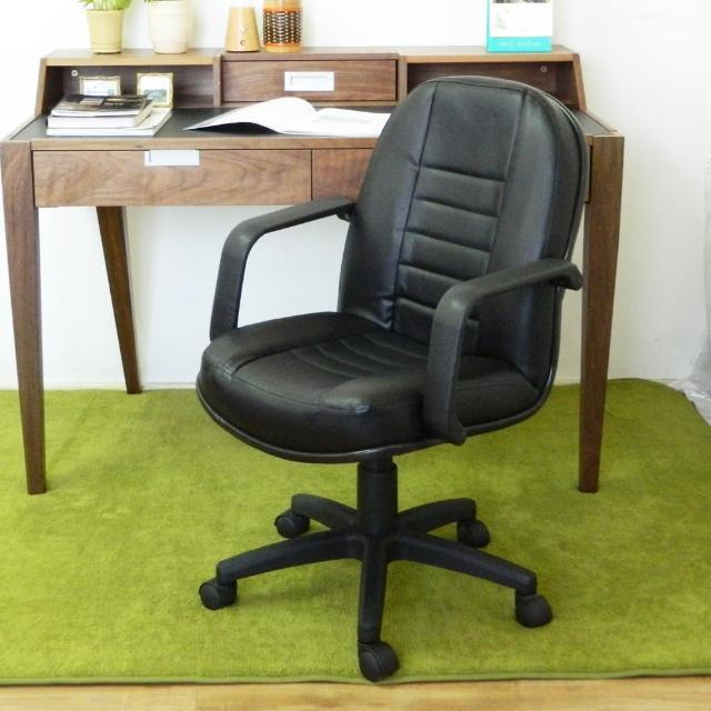 【時尚屋】雷歐辦公椅(FG5-HF-38)