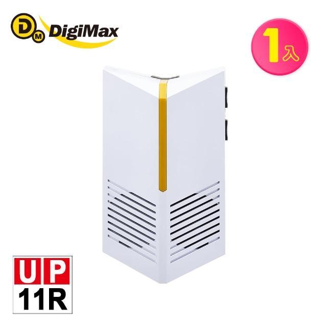 【Digimax】★UP-11R『台灣神盾』專業式防潮型超音波驅鼠蟲器