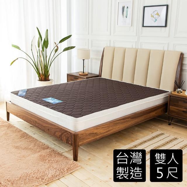 【時尚屋】英式5尺雙人經典雙色三線獨立筒彈簧床墊(GA15-5)