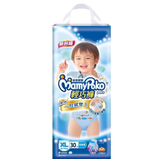 【滿意寶寶】輕巧褲男(XL30片 x 4包-箱購)