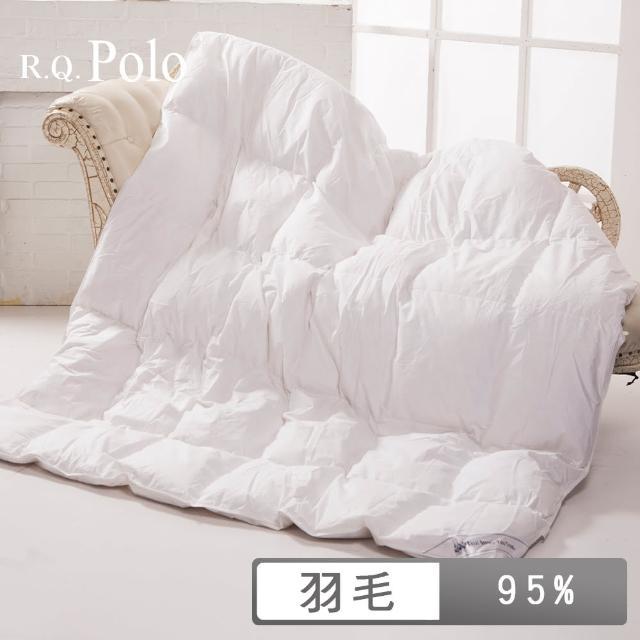 【R.Q.POLO】五星級大飯店民宿 羽毛冬被 台灣製造(6X7尺)