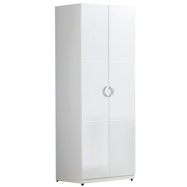 【AT HOME】凱倫2.3尺白色雙吊衣櫃