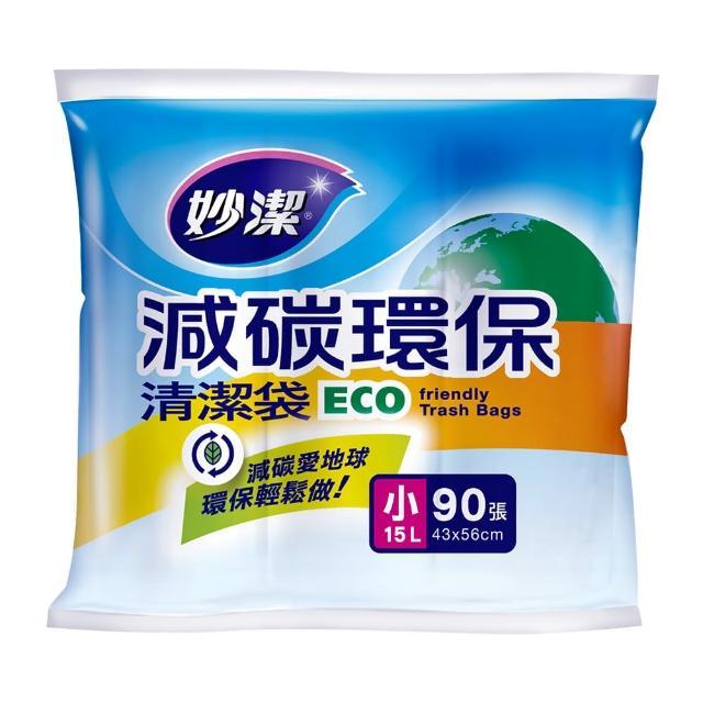 【妙潔】減碳環保 清潔袋(小-56×43cm-15L)