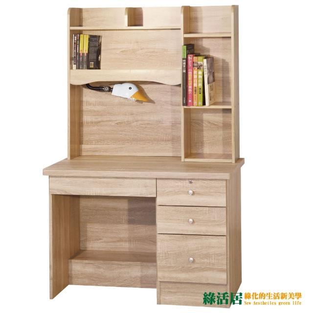 【綠活居】凱薩妮3.5尺橡木色四抽書桌