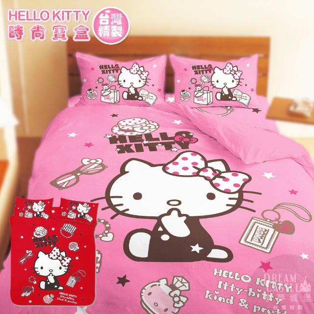 【享夢城堡】HELLO KITTY 時尚寶盒系列-單人三件式床包兩用被組(粉)