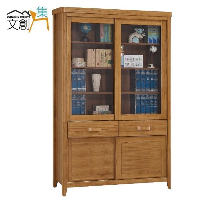 【文創集】克絲坦 4尺柚木色二抽推門書櫃