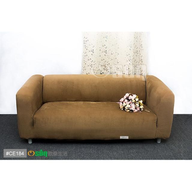 【Osun】一體成型防蹣彈性沙發套-厚棉絨溫暖柔順-棕色3人座(CE-184)