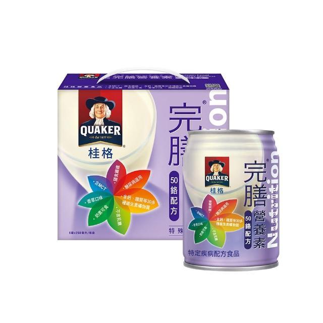 【桂格】完膳營養素50鉻配方禮盒250ml-6入