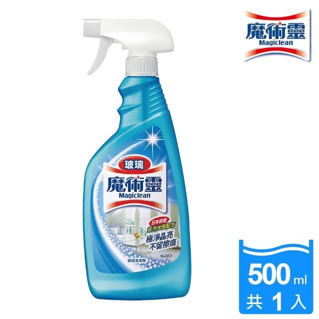 【魔術靈】玻璃清潔劑噴槍式(500ml)