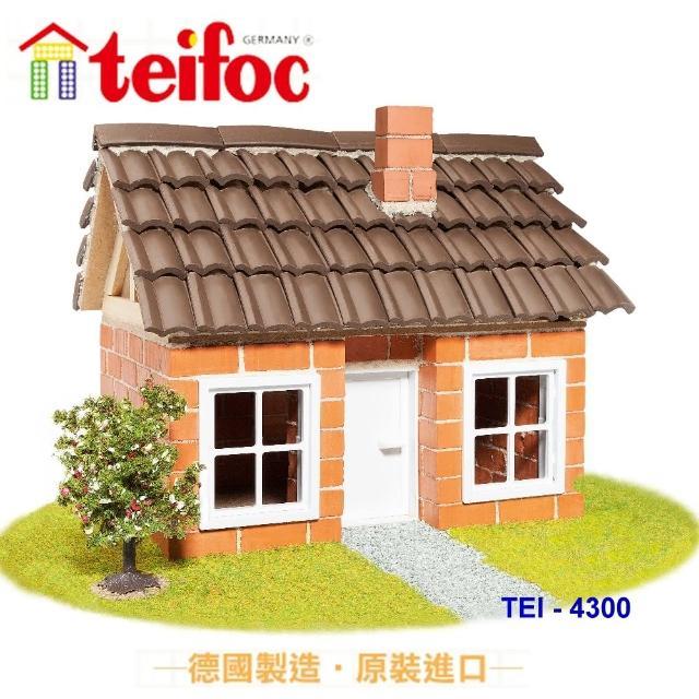 【德國teifoc】益智磚塊建築玩具-渡假小別墅(TEI4300)