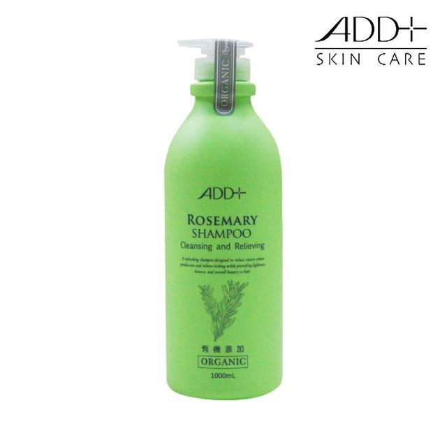 【ADD+】有機添加檸檬馬鞭油控抗屑洗髮乳(1000ml)