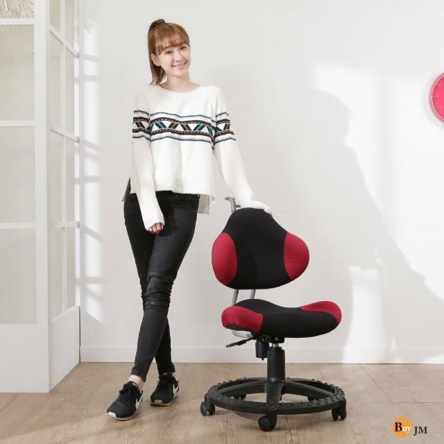 【BuyJM】波奇專利升降椅背附腳踏圈辦公椅-兒童椅