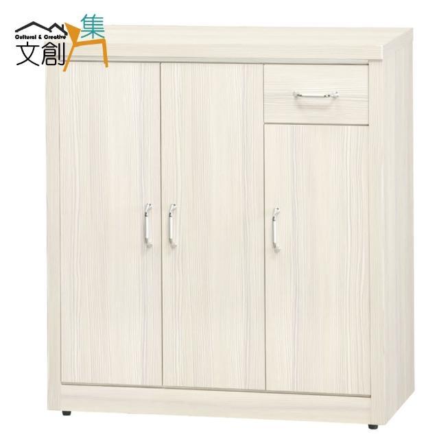 【文創集】賽爾斯    雪松色2.9尺三門鞋櫃