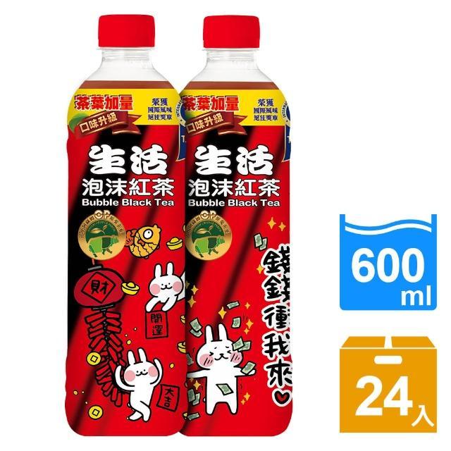 【生活】泡沫紅茶590ml(24入-箱)