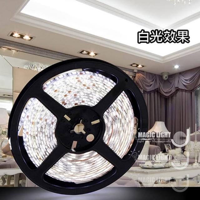 【光的魔法師 Magic Light】LED軟燈帶 60燈 DC12V - 5米入(白光 軟燈條)