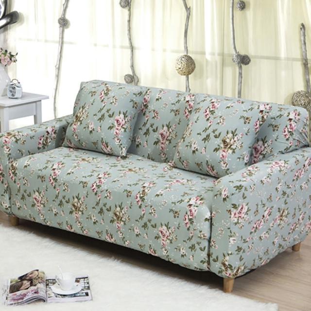 【挪威森林】古典玫瑰園舒適彈性沙發套-沙發罩三人座(附贈1個抱枕套_清新淡綠色)