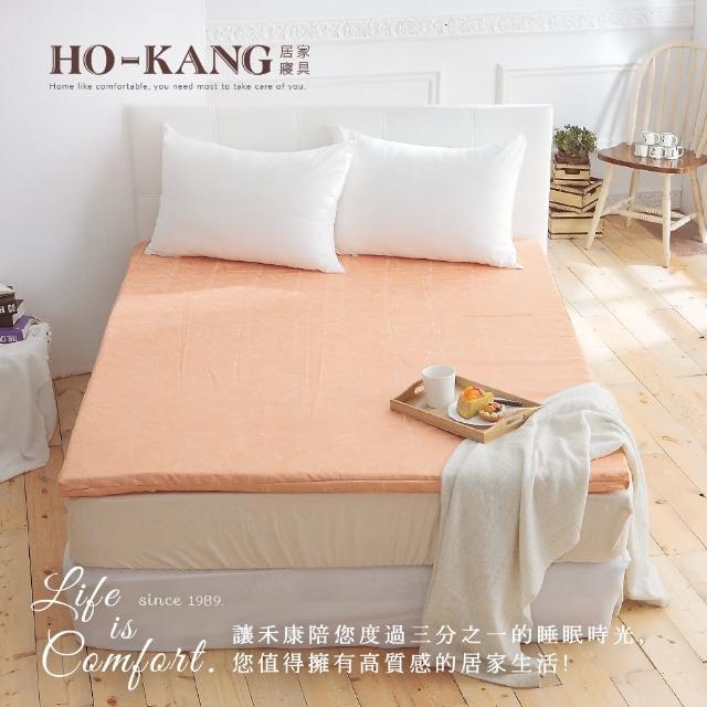 【HO KANG】5cm天然乳膠床墊(單人3.5尺)