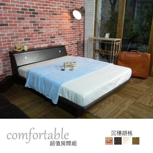 【時尚屋】艾麗卡床箱型2件房間組-床箱+掀床-四色可選(1WG5-12W)