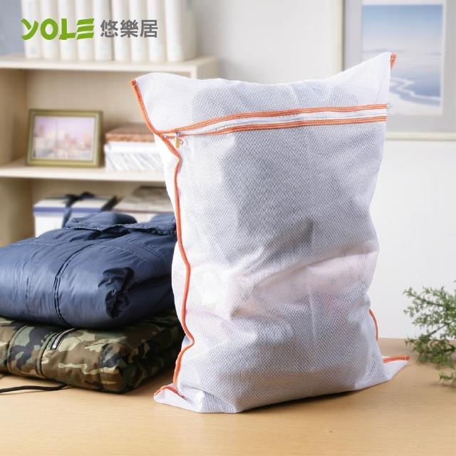 【YOLE悠樂居】雙層長型洗衣袋#1229010(4入)