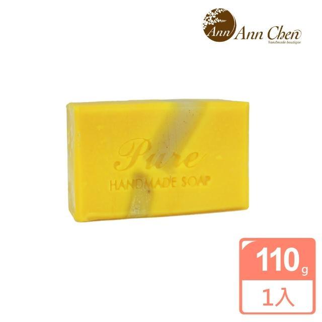 【陳怡安手工皂】甜蜜香橙工皂110g(清爽控油系列)