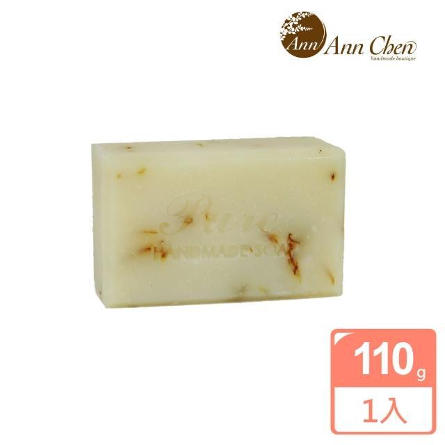 【陳怡安手工皂】淨柔金盞手工皂110g(溫和淨柔系列)