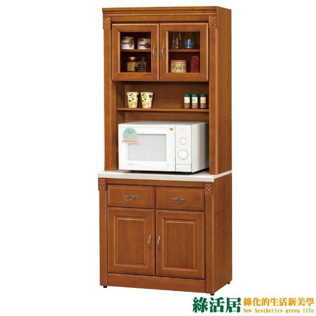 【綠活居】莫格斯  樟木2.8尺實木白雲石面收納櫃-餐櫃組合(上+下座)