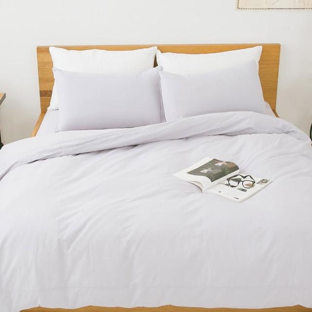【LAMINA】純色-雲灰-純棉四件式被套床包組(加大)