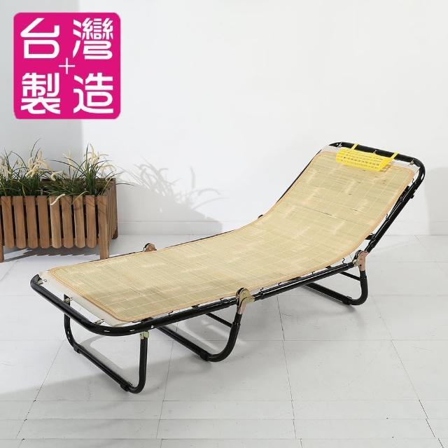 多功能五段式三折休閒床-躺椅-萬年床