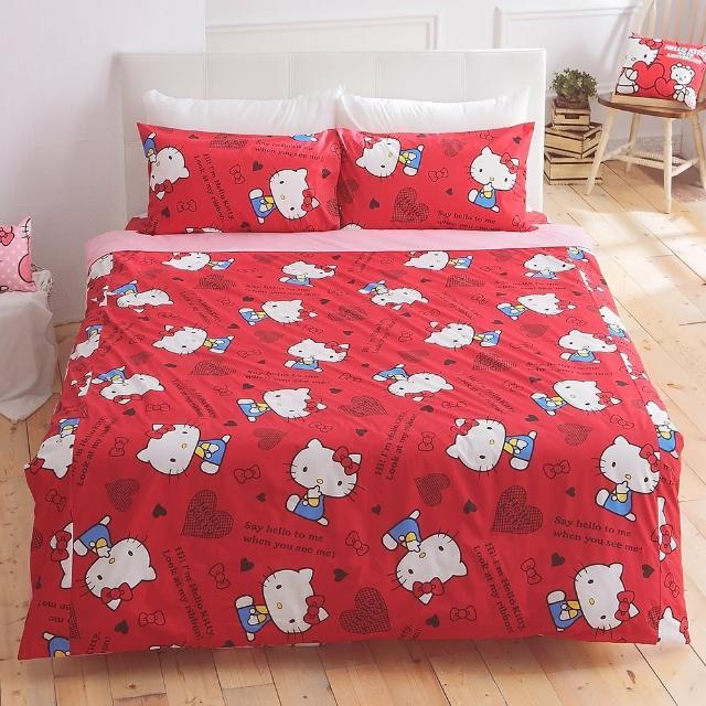 【HO KANG】三麗鷗授權床包被套 單人三件式組(我是KT)