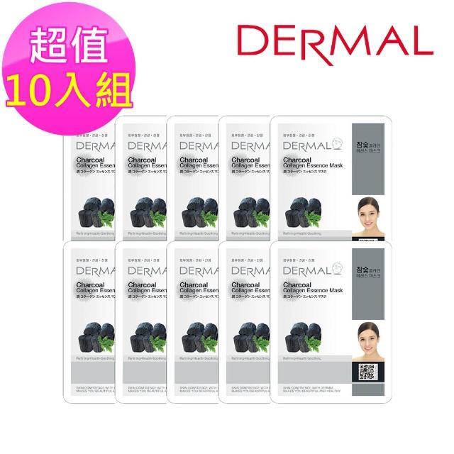 【DERMAL】竹炭清爽潔淨面膜10入組(人氣面膜)