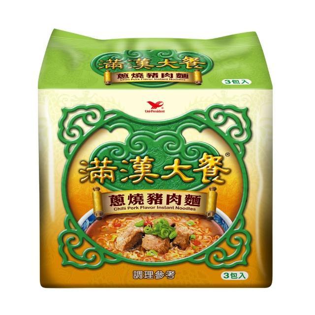 【滿漢大餐】蔥燒豬肉3入-袋