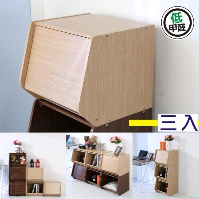【BuyJM】BuyJM低甲醛防潑水可堆疊附門收納櫃-書櫃(3入組)