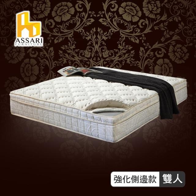【ASSARI】風華旗艦5CM天然乳膠三線強化側邊獨立筒床墊(雙人5尺)