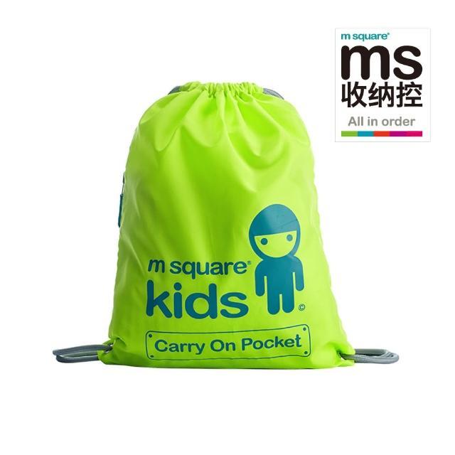 【M Square】兒童折疊式背包