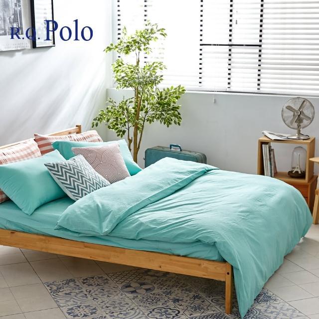 【R.Q.POLO】素色水洗棉-冰藍 雙人標準薄被套床包四件組(5X6.2尺)