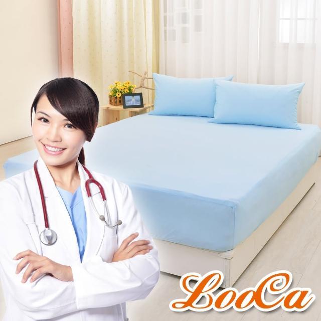【LooCa】物理防蹣防水保潔床枕套三件組(加大-共3色)