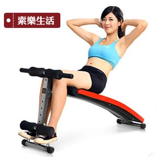 【索樂生活】多用途仰臥起坐板.可折疊 載重大 贈拉力繩
