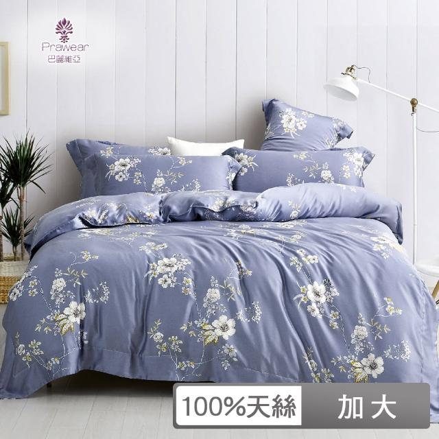 【巴麗維亞】完美情調(加大100%天絲TENCEL六件式兩用被床罩組多色任選)