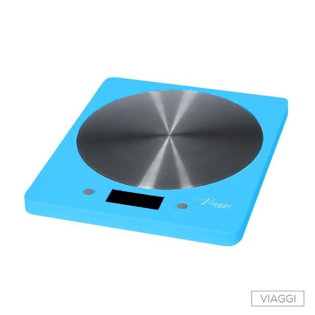 【VIAGGI】可掛式不鏽鋼電子料理秤(藍色)